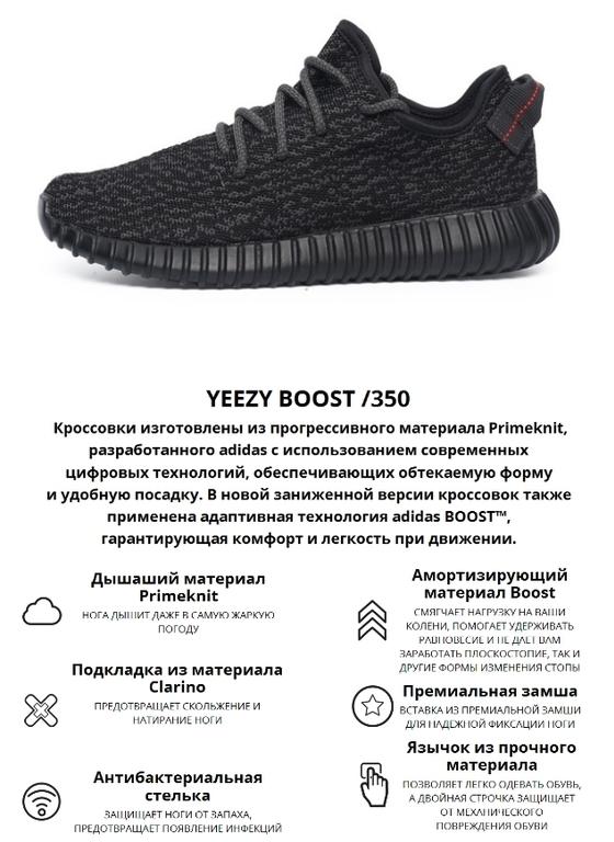 Добро пожаловать в официальный интернет-магазин знаменитых кроссовок Adidas  Yeezy Boost 350 by KanyeWest! Адидас Изи Буст ... 10a36b1f59c